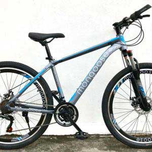 27.5 Alloy Mountain Bike Mongoose 24spd