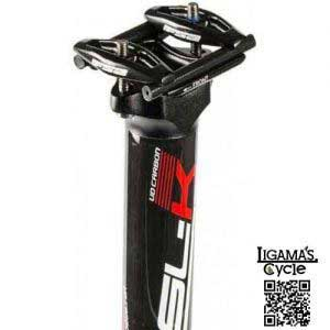 FSA SLK SB0 Carbon Seatpost 30.9mm